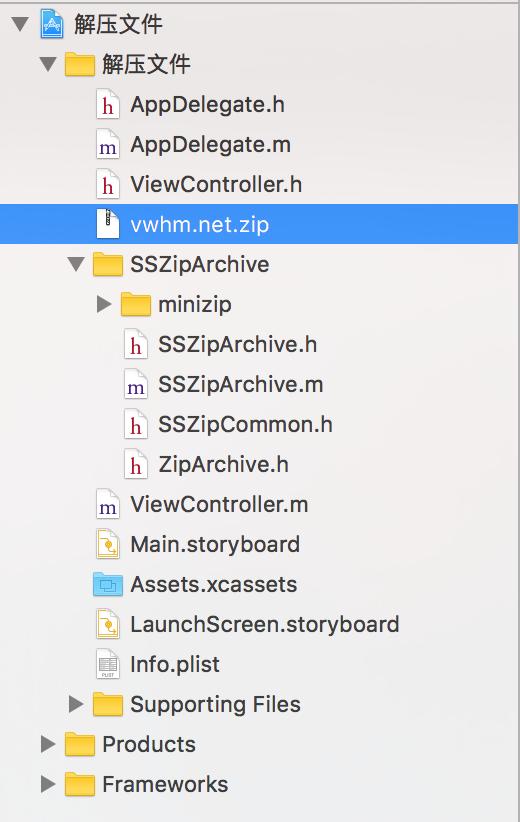 使用SSZipArchive解压文件演示项目结构