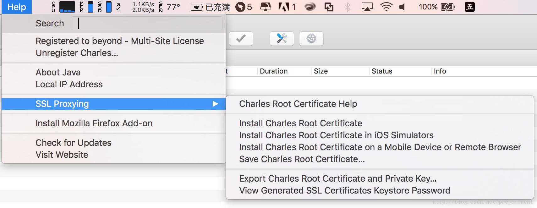 Charles证书安装