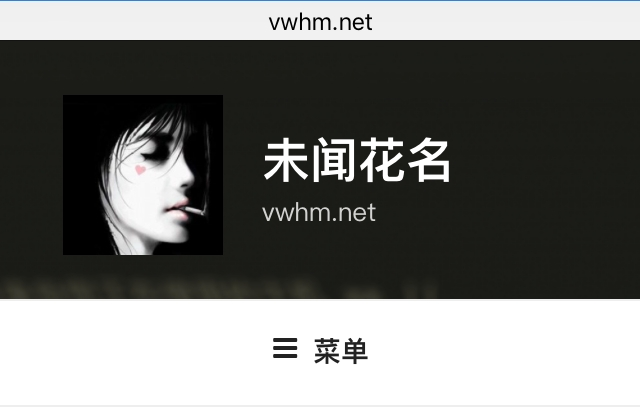 未闻花名vwhm.net