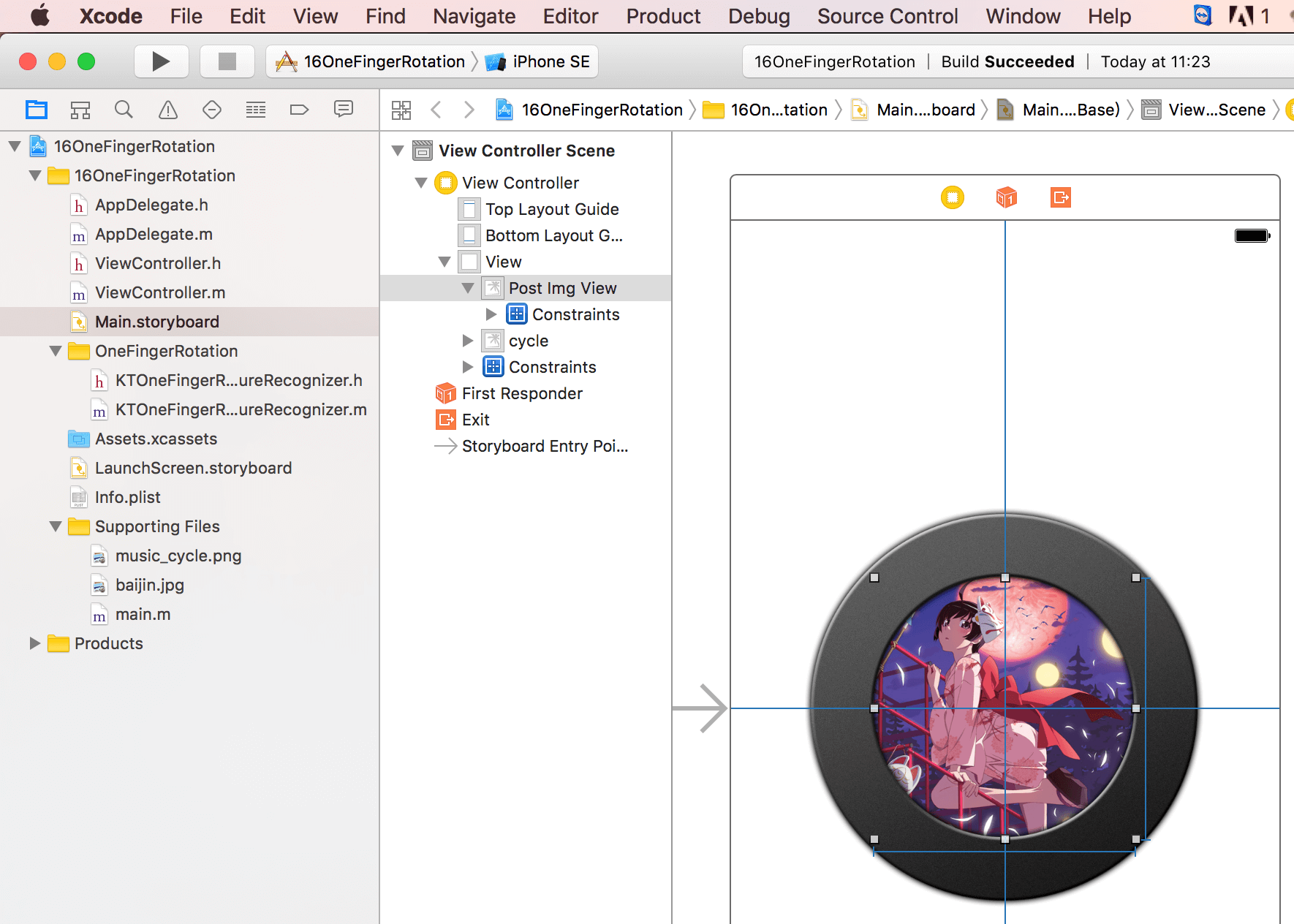iOS_单指拨动唱片旋转效果_Storyboard布局