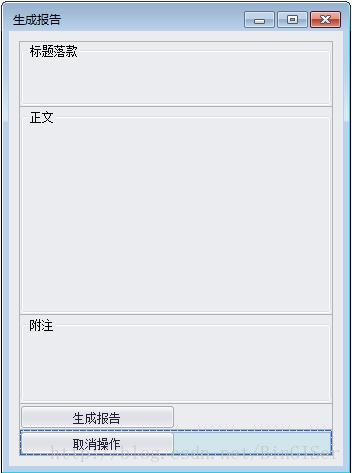 同样的修改SizeConstraintsType
