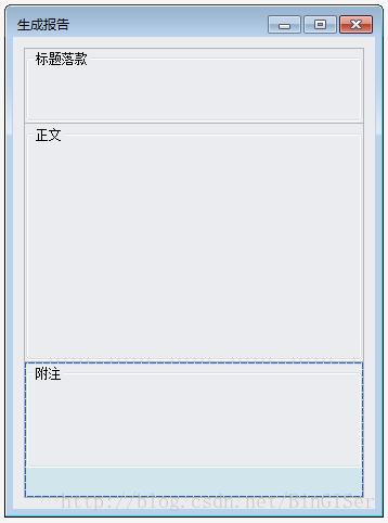 按相同步骤添加剩下的GroupBox