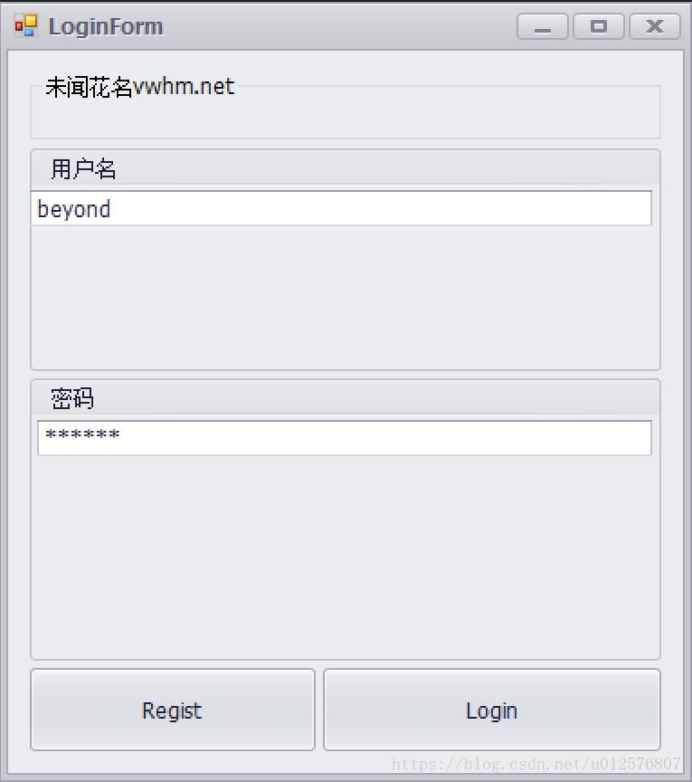 DevExpress_增删改查小Demo – 未闻花名